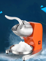 Ice shredder commercial milk tea shop power electric household small double knife crusher