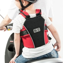 Motorcycle Baby Seat Baby Safety Belt Protector Safety Harness Motorcycle Child Seat Belt Position Balance Strap Secure Buckle