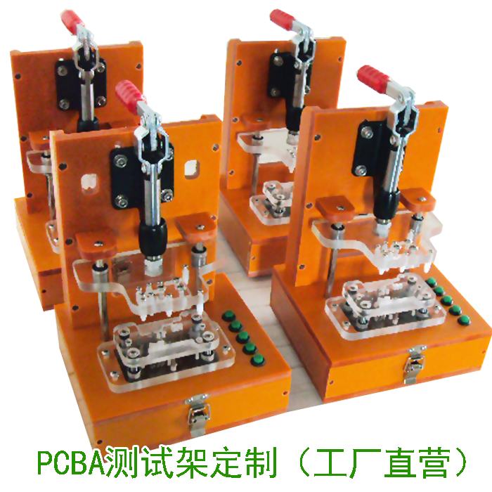 PCB Test Stand PCBA Test Fixture Test Fixture Customized Processing of Non-standard Electrical Woodworking Fixture