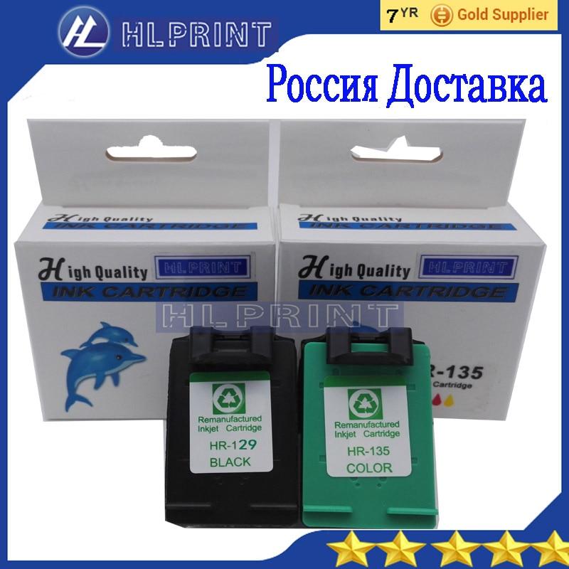 2pcs Compatible ink cartridge 129 135 for hp Deskjet 6943 6983 5943 D4163 PS 8053 2573