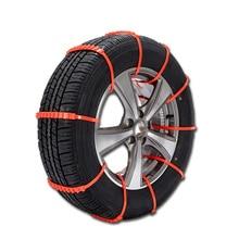 10 шт. автомобильные шины, цепи для снега, набор, Универсальные пластиковые колеса, цепь, зимние противоскользящие регулируемые, авто Безопасность, ледяная грязь, для улицы, Autocross