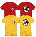 Dragon Ball T Shirt Son Goku Tee Shirt Men Summer Tops Japanese Anime Dragon Ball Z Free Shipping