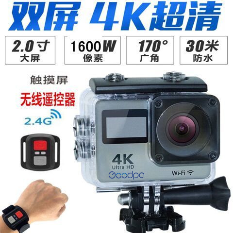 100 Original Goodpa go pro hero Sport Action Camera 2 0 LCD 30M Waterproof 4K WiFi