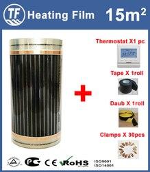 15m2 пленка для подогрева пола с аксессуарами ширина 0,5 м длина 30 м AC220V инфракрасная нагревательная пленка 110 Вт/м поверхность 40-50 градусов C