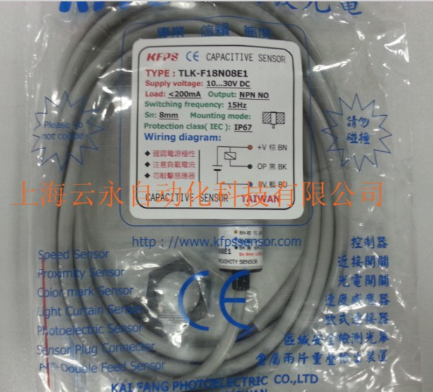 NEW  ORIGINAL TLK-F18N08E1  Taiwan  kai fang KFPS twice from proximity switch turck proximity switch bi2 g12sk an6x