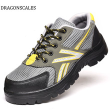 2017 New Dragonscales Men Color Steel Toe Cap Work Safety Shoes Mesh Casual Breathable Outdoor Boots Puncture Proof Footwear