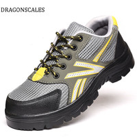 DRAGONSCALES Men Color Steel Toe Cap Work Safety Shoes Mesh Casual Breathable Outdoor Boots Puncture Proof