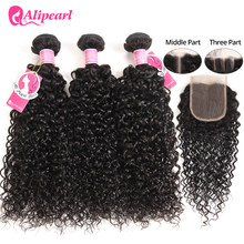 AliPearl Hair Malaysian Curly Bundles With Closure Middle/Three Part Curly Human Hair 3 Bundles With Closure Remy Hair Extension(China)