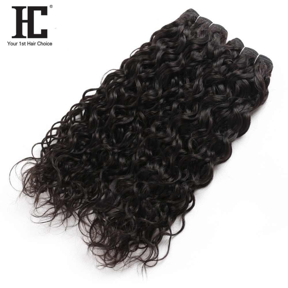 HC волосы индийские волна воды пучки с фронтальной натуральный цвет Закрытие с пучками не Реми человеческие волосы 3 пучка с фронтальной