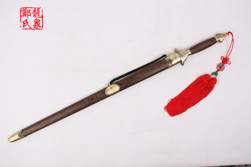 Traditional Tai Ji Rose Wood Jian 1