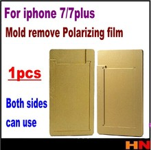 1pcs For iphone 7 7p plus LCD remove adhesive UV glue mould polarized LCD screen positioned aluminum mold Phone Touch Panel