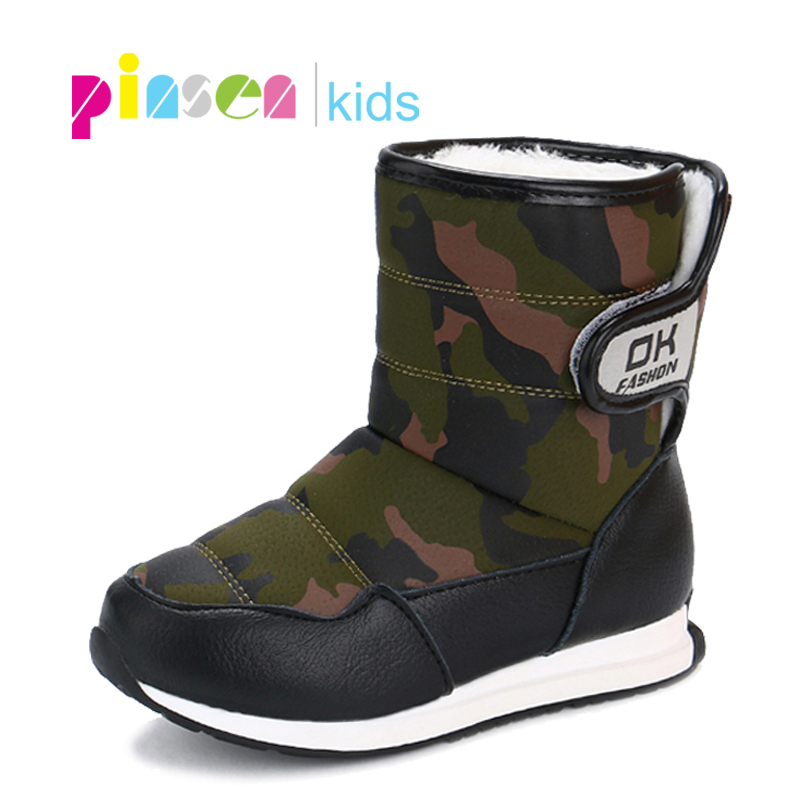 PINSEN -30 Degree Warm Winter Shoes Kids boots For Girls Fashion Waterproof Rubber Boots For Boys Snow Boots For Children Shoes uovo 2017 new kids shoes fashion children rubber boots for girls boys high quality warm winter children snow boots size 33 38