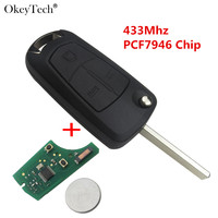 Okeytech Flip Remote Car Key 433Mhz PCF7946 3 Button For Vauxhall Opel Astra H 2004 2005