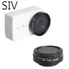 SIV 37mm Universal UV Filter for Xiaomi Xiaoyi Yi II 4K 4K+ Sport Action Camera