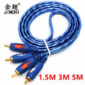 JINCHI 1.5M 3M 5M 2RCA Audio Cable Oxidation Resistant Design 2RCA Male To 2RCA Male Cable For DVD Digital Player TV Box
