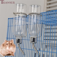 transer-pet-feeding-180ml-350ml-automatic-drinking-water-bottle-dispenser-pet-food-feeder-bowl-for-hamster-squirrel-rabbit-80704