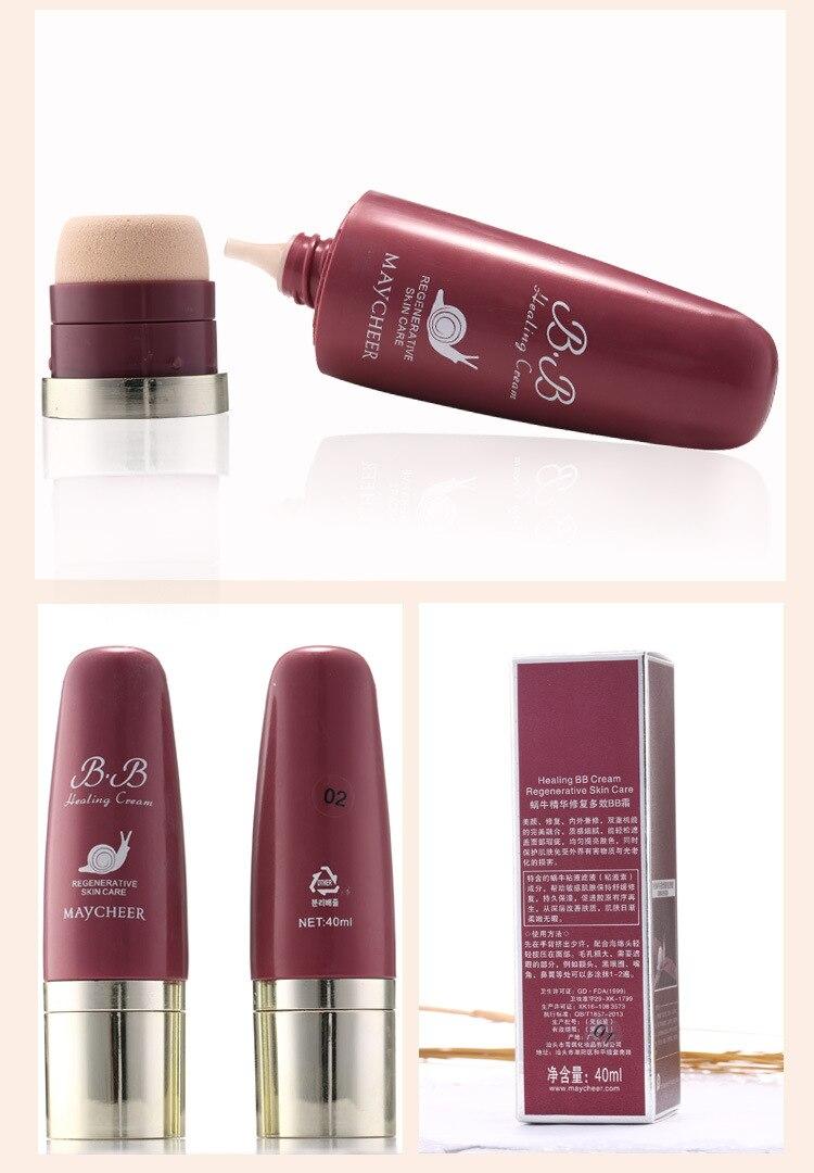 Base de Maquiagem Corretivo Hidratante bb & cc