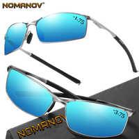 AL-MG escudo hombres mujeres polarizadas espejo/lentes de visión nocturna gafas de sol a medida miopía menos lente de prescripción-1 A -6