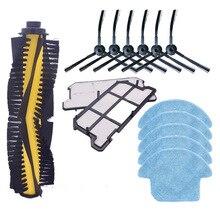 Pennello a rullo + filtro + spazzola laterale + mop panno per ILIFE V7s robot aspirapolvere vacuum cleaner parts kit di sostituzione di ricambio