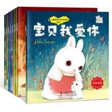 Libro bilingüe de cuentos para niños y bebés, para dormir en chino e inglés, para niños de 0 a 6 años, 8 Uds.