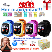 GPS Location Tracker Smart Watch for Kids Children Q90 SOS Phone Fitness Sleep Pedometer Tracking Screen Touch Smartwatch C1