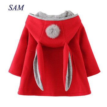 2019 spring and autumn Baby Outwear Infants Girls Cute Rabbit Hooded Jackets Kids Coats with Ball Holiday party Clothes Costumes