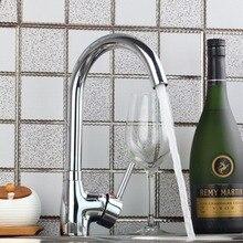 Современные простой Роскошный кухонный кран хром полированный одной ручкой на одно отверстие горячей и холодной воды видных смеситель для кухни