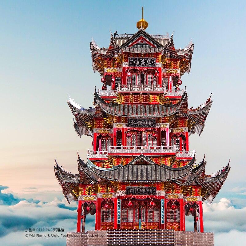 Piececool JUYUAN TOUR P111-RKS 3D puzzle jouets en métal modèle enfants Assembler puzzle antique architecture Chinoise cadeau 6 feuilles