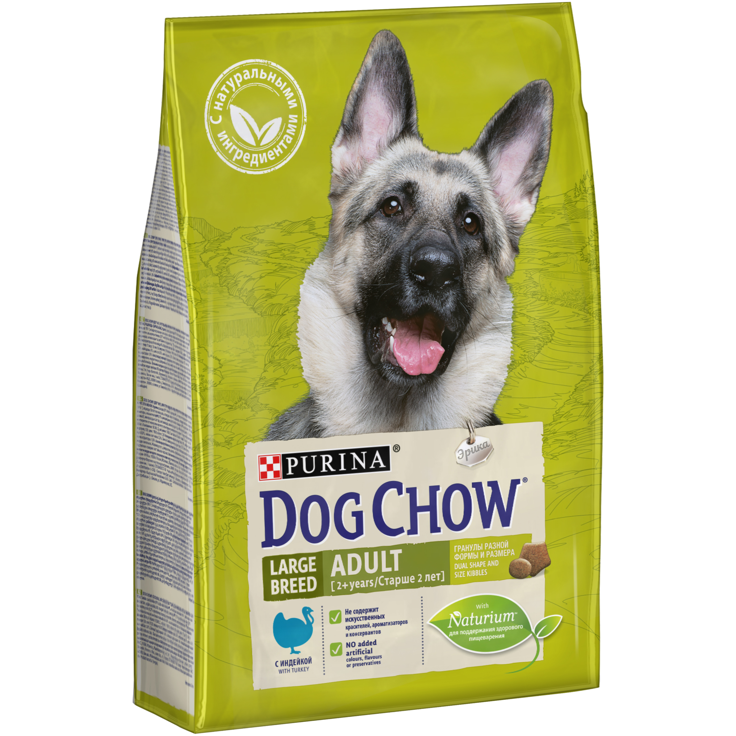 Dry food Dog Chow for adult dogs of large breeds, with turkey, Package, 2.5 kg dog chow dry food for adult dogs with chicken the package 2 5 kg