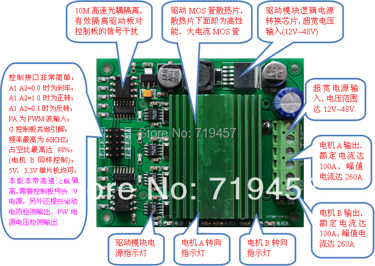 FREE SHIPPING Motor drive module dc motor driver 100a double high power h optocoupler isolationFREE SHIPPING Motor drive module dc motor driver 100a double high power h optocoupler isolation
