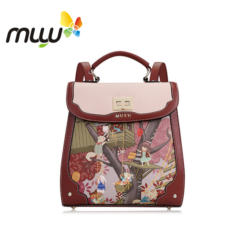 Muyu 2018 Preppy Style Cartoon Soft Backpack for Women PU Zipper Hasp Arcuate Shoulder Strap Backbag with Silt Pocket