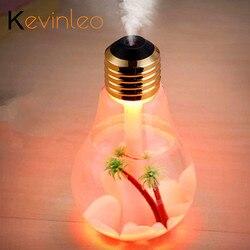 Difusor ultrasónico del aceite esencial de la bombilla de 400ML LED de la planta del puerto del USB 3 colores para el humidificador del difusor del Aroma de la opción usb