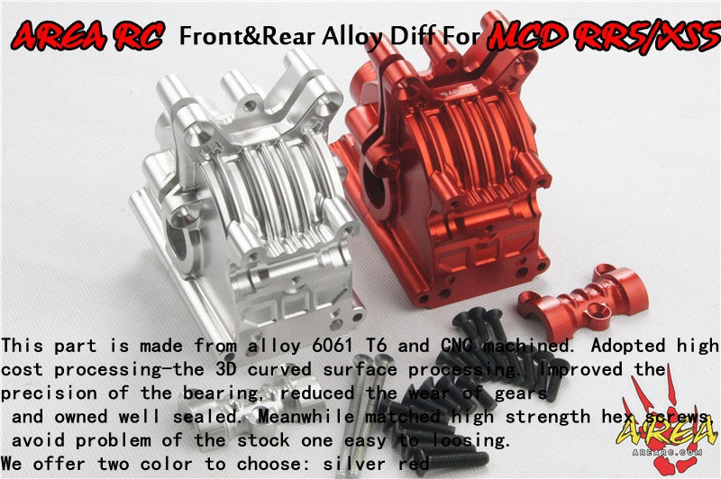 Area Rc Front & Rear Alloy Diff For MCD RR5/XS5 lite full aluminum high quality universal remote supports mv02 mv04 mv06 v02 v03