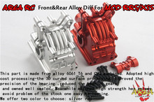 Area Rc Front & Rear Alloy Diff For MCD RR5/XS5