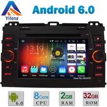2GB RAM 32GB ROM 7″ HD Android 6.0 Octa Core WIFI DAB+ RDS BT Car DVD Player Radio Stereo GPS For Toyota Land Cruiser Prado 120