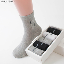 10pcs=5pairs/lot High Quality Men's Business Cotton Socks For Man Brand Autumn Winter Black Socks Male White Casual Socks no box