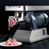 220 В нержавеющая сталь мясо многофункциональный измельчитель автоматический Электрический мясорубка машина высокого качества бытовой или
