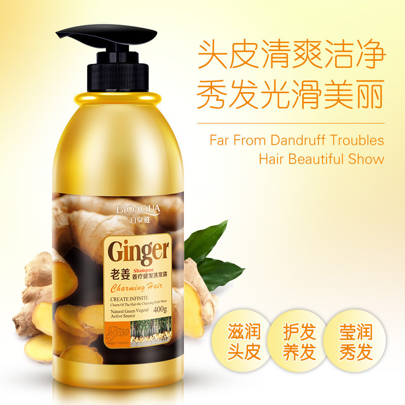Ginger Hair Mask Fresh and Not Greasy Natural Gentle and The Hair Shine Ginger shampoo Hair ...