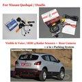 For Nissan Qashqai Dualis X-Trail XTrail 2007~2012 Car Parking Sensors + Rear View Camera = 2 in 1 / BIBI Alarm Parking System