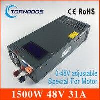 1500 Вт 31A 0 48 В AC DC Регулируемый импульсный источник питания для постоянного напряжения и постоянный ток управления светодиодный светильник