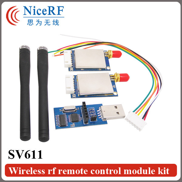 2pcs lot SV611 433MHz RS232 Wireless RF Module For Remote Control Kit 2pcs Rob Antenna 1pc