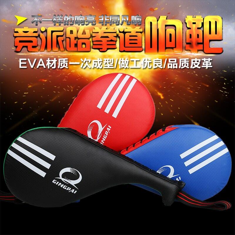 High Quality PU Leather Taekwondo TKD Wrist Strap Portable Double Paddle Kicking Target Pad Boxing Kicking Pad Free Shipping