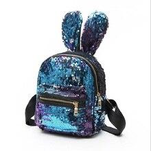 Women Mini super Sequins Backpack Cute Big Rabbit Ears Shoulder Bag For Girls Travel Bag Shiny Backpack Mochila Feminina Escolar mini shining sequins backpack cute rabbit ear school bags for baby girls shoulder bag women baby girls backpack travel rucksacks