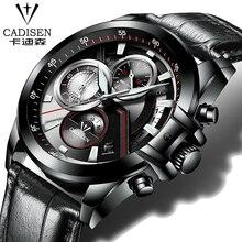Men's Sports Quartz Watches Mens Watches Top Brand Luxury Leather Wristwatches Relogio Men Watches All-steel luminous watches