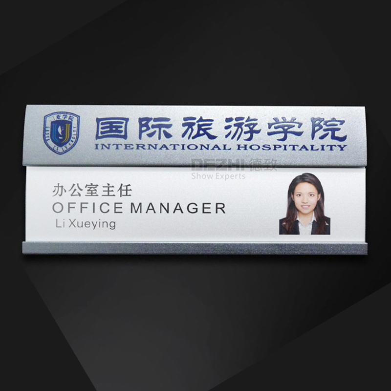 DEZHI 70X32mm LOGO Customized Metal Name Badge Holder With Paper Replacement, Pin/Magnet For Manager Staff, 20pcs/lot