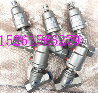 Stainless steel pneumatic angle seat valve female thread Y angle seat valve screw mouth all steel pneumatic angle valve DN10 80