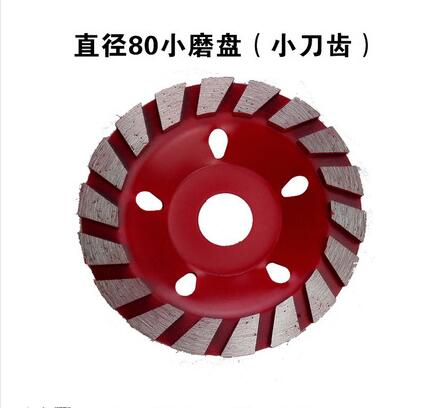 Free Shipping Of High Quality Grade 80mm*16mm*5mm Small Segments Grinding Disc For Stone Grinding Stone Marble/granite/concrete