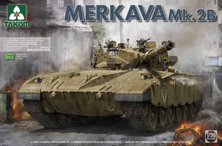 цена на Takom 1/35 Merkava Mk II Main Battle Tank