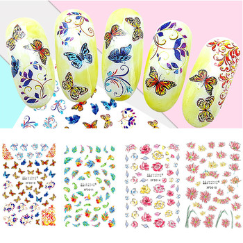 3D Nail Art Stickers 1 Big Sheet Fresh Style Flower Print  Manicure Adhesive Transfer Nail Art Decals Pegatina de unas # art