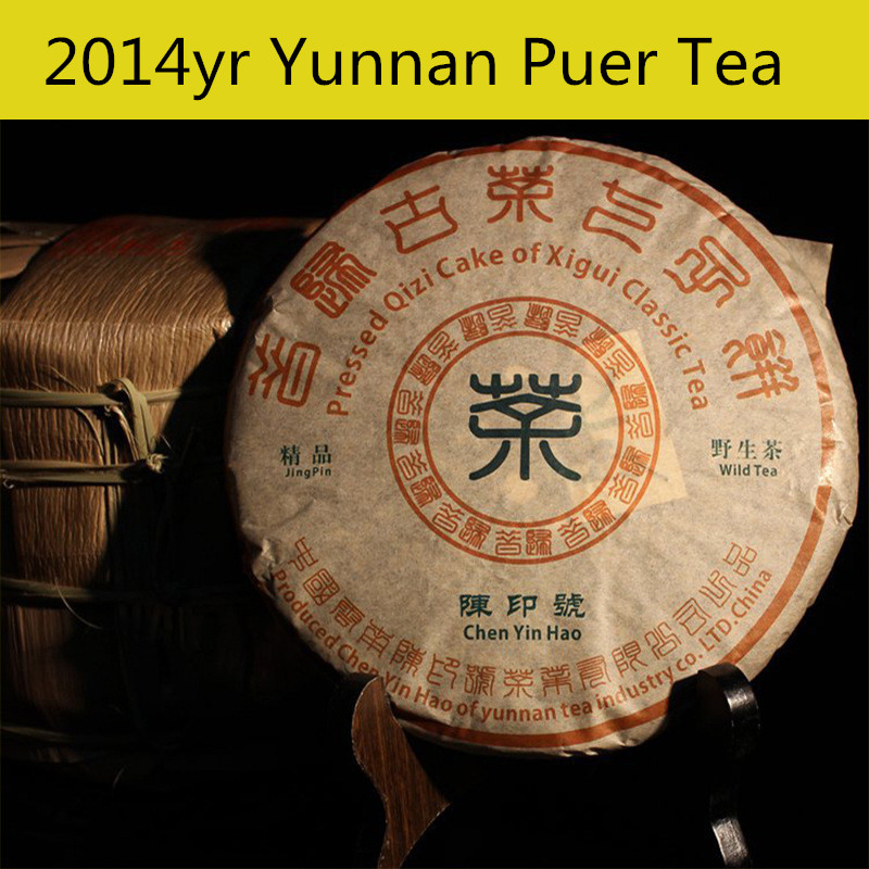 Made in 2014 Raw Puer Tea 357g Chinese Yunnan Puerh Healthy Weight loss Tea Beauty Prevent Arteriosclerosis Pu er Puerh Tea Food
